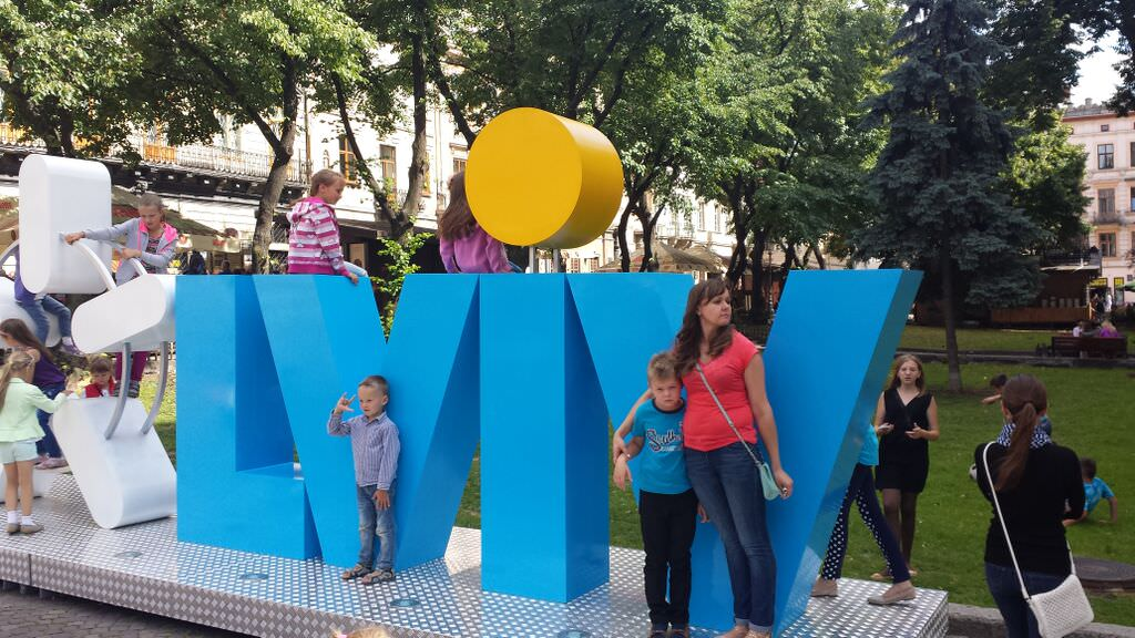 2015 Ukraine - L'viv sign 1